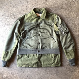 MILITARY SPECIAL PIECE / L
