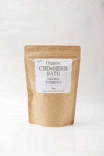 Organic CBD&HERB BATH CBDとヨモギの入浴剤 15pcs