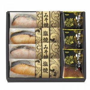 鮭乃家 そのまま食べれる鮭切り身 フリーズドライセット