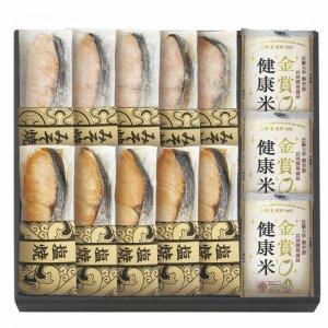 鮭乃家 そのまま食べれる鮭切り身 金賞健康米セット