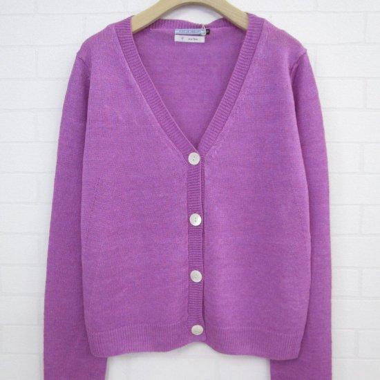 PONT DE CHALONS - 色の綺麗なざっくり編みリネンのVカーデ