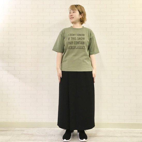 THE NORTH FACE PURPLE LABEL - 5.5oz H/S Graphic Tee グラフィックハーフスリーブTシャツ (NT3063N) 正規取扱品