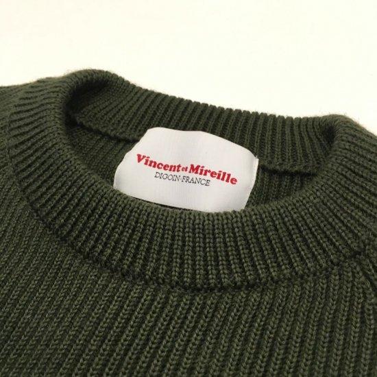 Vincent et Mireille - ブリティッシュウール ジャパンメイドの畦編みセーター