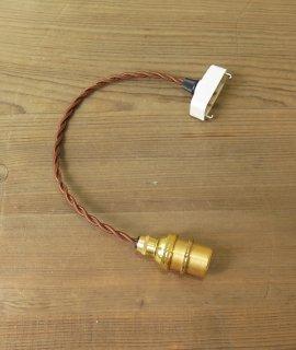 吊りランプ用パーツ(真鍮ゴールド)