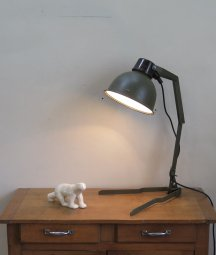 Folding Army Lamp [LY]
