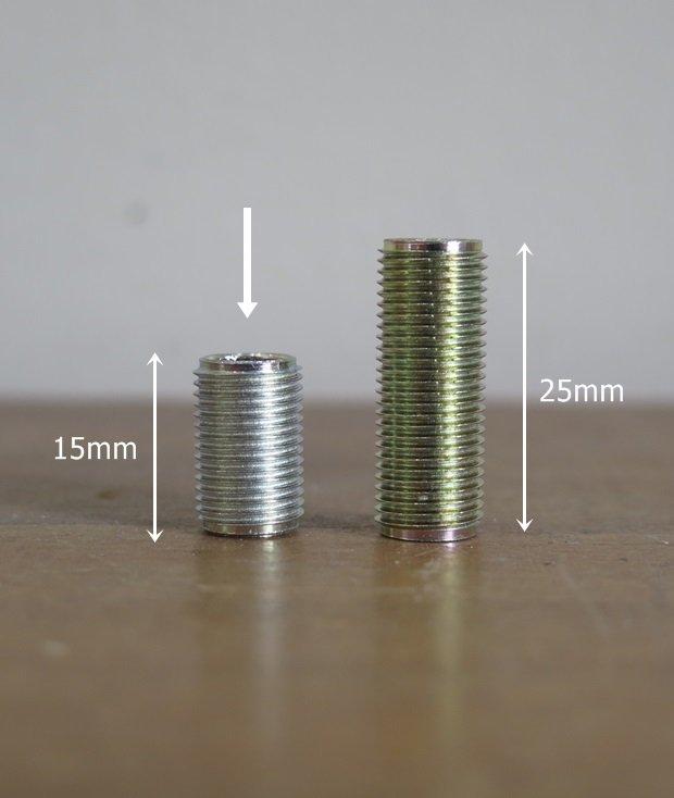 ニップル 15mm