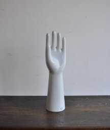 Glove Mold[AY]