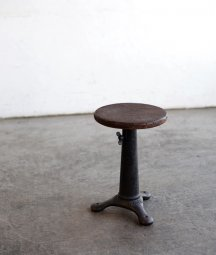 SINGER stool[AY]