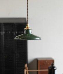 lamp shade[LY]