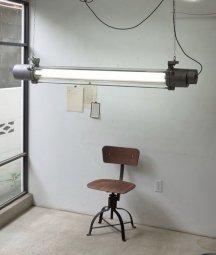 tube lamp[AY]