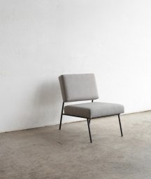 Airborne lounge chair / Pierre Guariche [AY]