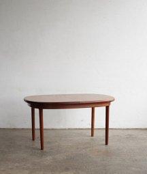 extension table / White & newton[LY]