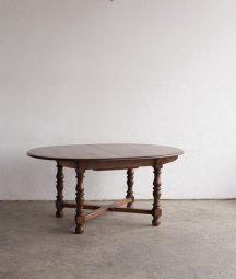 ERCOL extension table[LY]