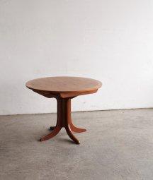 dining table / Nathan[AY]