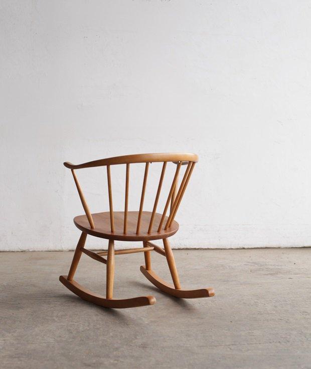 ERCOL smoker's rocking chair