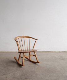 ERCOL smoker's rocking chair