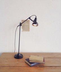 singer desk lamp