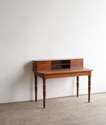 desk[AY]