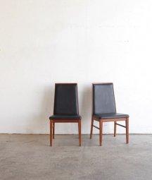 dining chair / Dyrlund[LY]