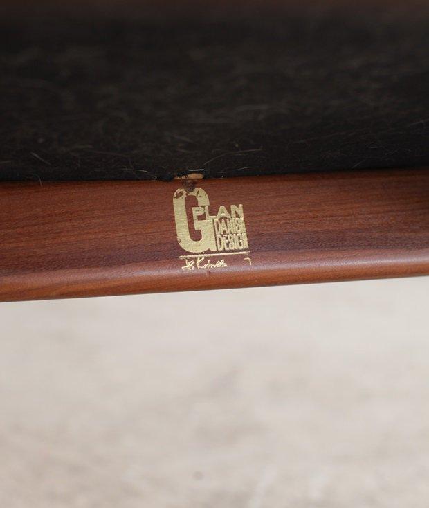 G-plan 「danish」 dining chair
