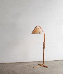 stand lamp / Jan Wickelgren