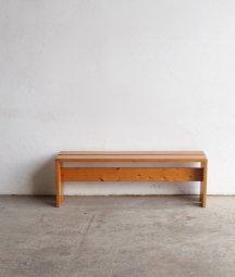 bench / les arcs