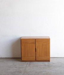 cabinet / les arcs