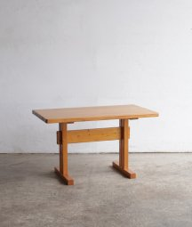 table/ Les arcs