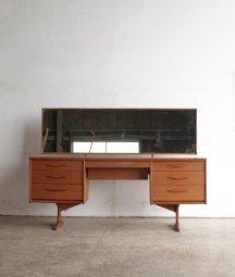 dresser chest / austin suite[AY]