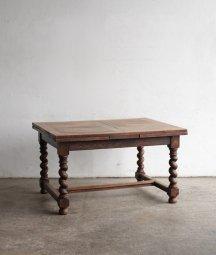 draw leaf table[DY]