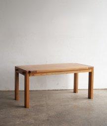Extension table / Maison Regain