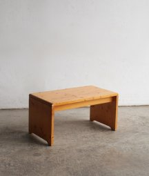 coffee table/ Les arcs