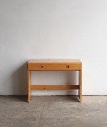 desk / Les arcs