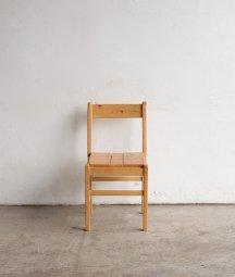chair / Les arcs