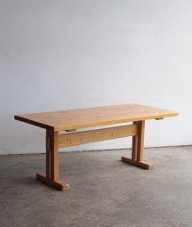 table / Les arcs