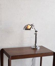 desk lamp / PIROUETT[AY]