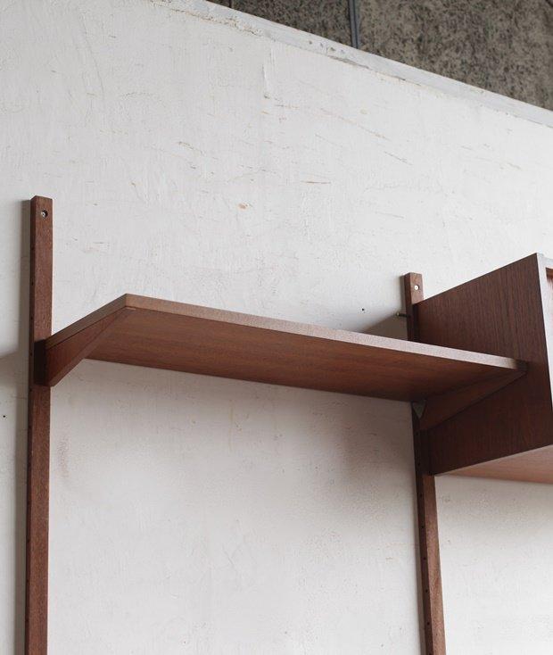 PS system wall unit / Prebend Sørensen[LY]