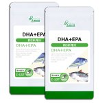 DHA+EPA 約3か月分×2袋 C-137-2 (旧商品名:マグロのDHA+EPA)