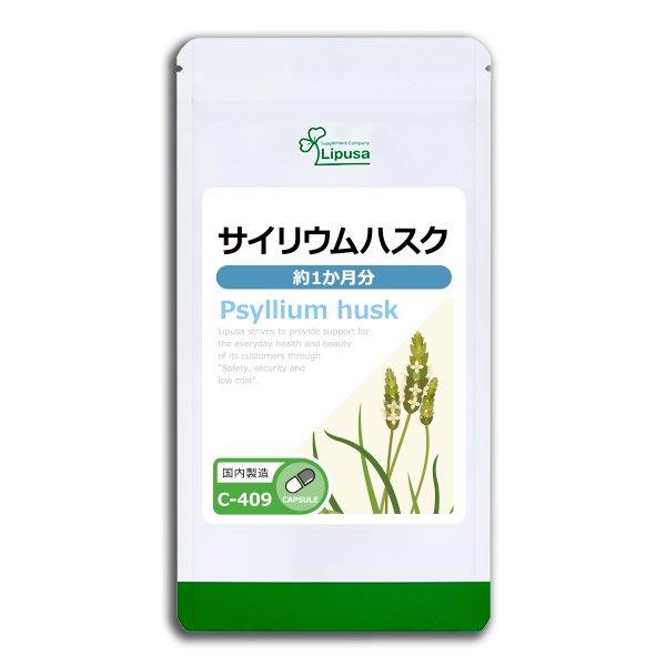 ハスク サイリウム 腸内環境と食物繊維サイリウムハスク