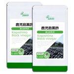 鹿児島黒酢 約3か月分×2袋 C-153-2