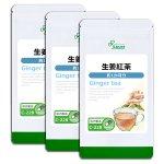 生姜紅茶 約1か月分×3袋 C-228-3