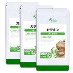 カテキン(緑茶+べにふうき) 約1か月分×3袋 T-726-3