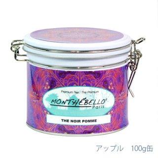 アップル 100g缶