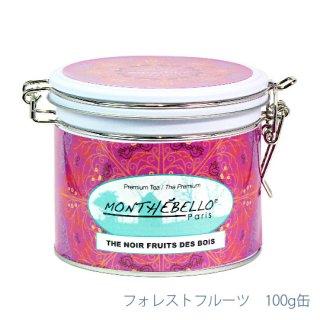 フォレストフルーツ 100g缶