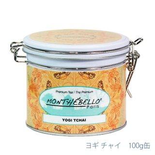 ヨギ チャイ 100g缶