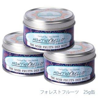 フォレストフルーツ 25g缶【3缶セット】