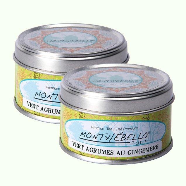 ヴェール・ジンジャーシトロン 25g缶【2缶セット】