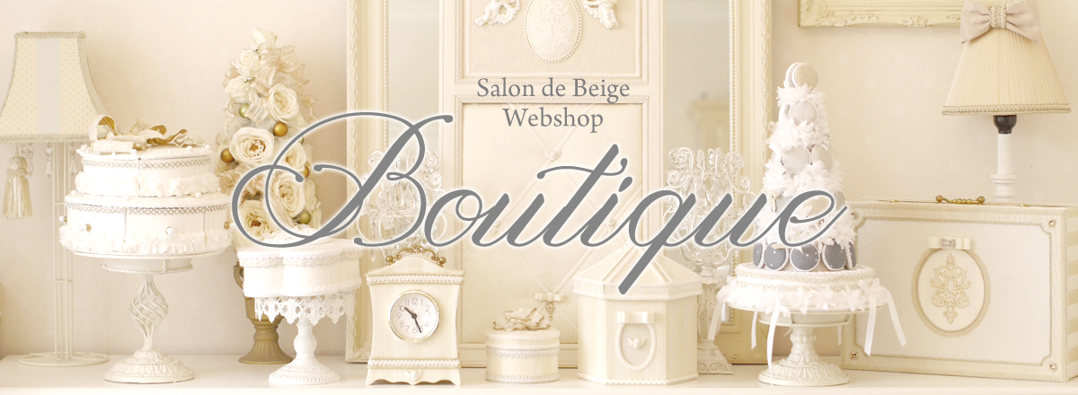 カルトナージュ、バッグ材料shop Boutique de Beige