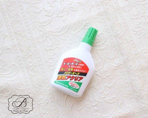 速乾アクリア 水性ボンド 200g 木・革・布・紙・金属・塩ビ