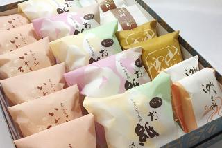 和菓子詰め合わせ【17個入】